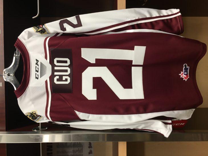 Guo jersey 2021 OHL Draft